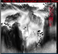 China Huangshan Landscape Traditional monochrome mountains rock stone // 220x204 // 58.4KB