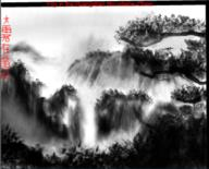 China Huangshan Landscape Traditional monochrome mountains rock stone // 344x277 // 109.3KB