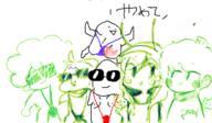 Kenasan Yuhzey whitenia // 299x175 // 30.8KB