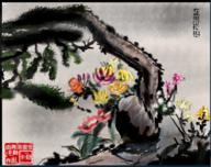 Altitude PAINTING Pine Shan Traditional chinese chrysamthemum couds flowers high huang mountains orchid rock sky stone tree // 558x443 // 546.1KB