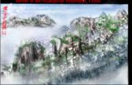 China Huangshan Landscape Traditional mountains rock snow stone winter // 681x439 // 747.2KB