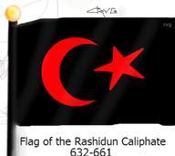 600 Caliphate Flag Islam Rashidun arab black moon red star // 514x458 // 27.9KB