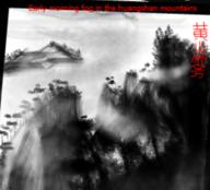 China Huangshan Landscape Traditional monochrome mountains rock stone // 510x462 // 226.3KB
