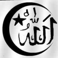 Hilal Islam allah arabic calligraphy moon sickle star writing // 435x437 // 26.5KB