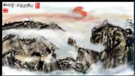 China Huangshan Landscape PAINTING Pine Sea Sunset Traditional anhui chinese clouds fog mountains rock seal stone sun // 529x297 // 374.7KB