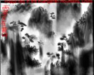 China Huangshan Landscape Traditional monochrome mountains rock stone // 218x174 // 52.4KB