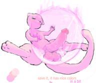 NSFW Pokemon mew // 271x236 // 45.0KB