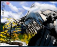 China Environment Gongga Landscape Mount Mountain PAINTING PRC People's Shan Sichuan Socialist Traditional republic seal // 370x303 // 275.1KB